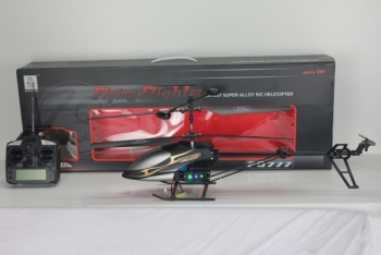 ELICOPTER GYRO 76CM