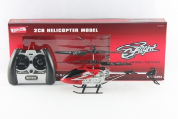 Elicopter 33 cm 2 canale.